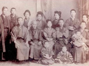Family photo in Japan copy